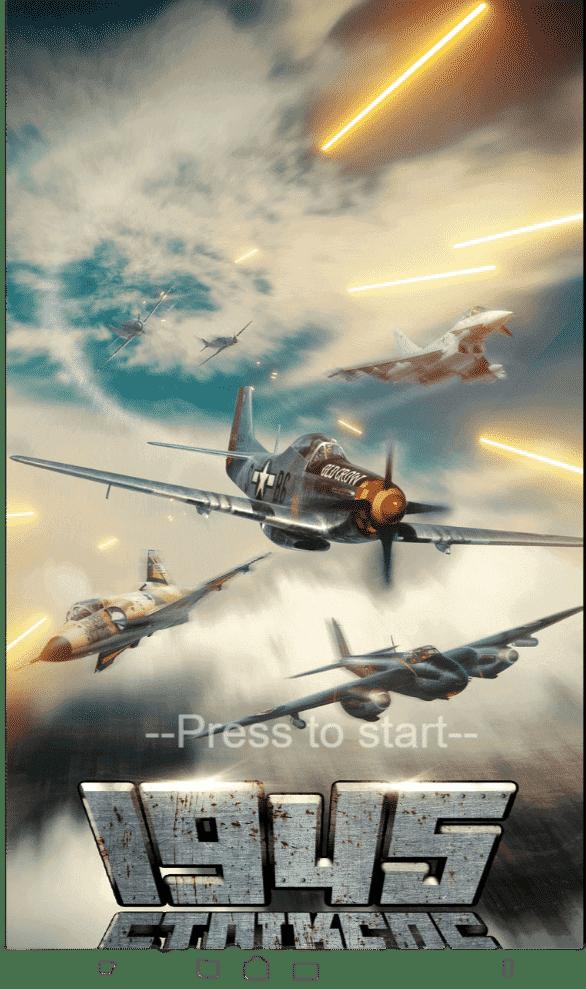 เกมยิงเครื่องบิน1