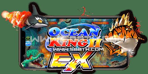 Ocean King ll EX