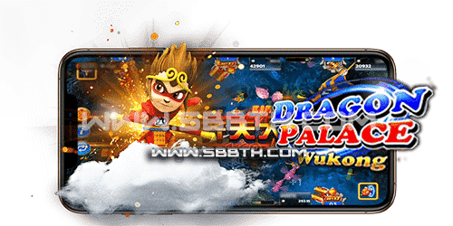 Dragon Palace Wukong