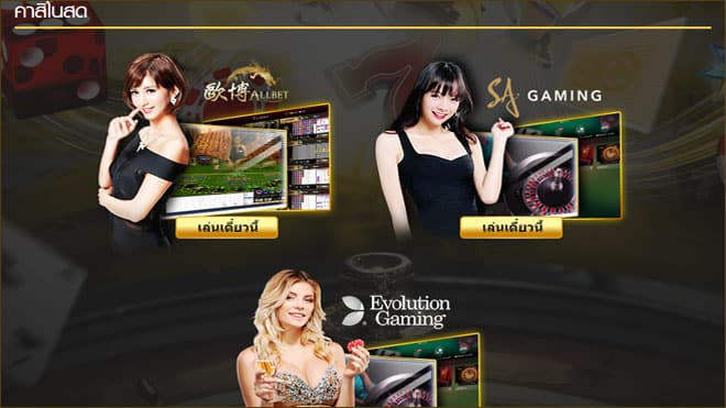 casino-slotxo