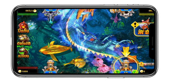 fish-hunter2-super-ex