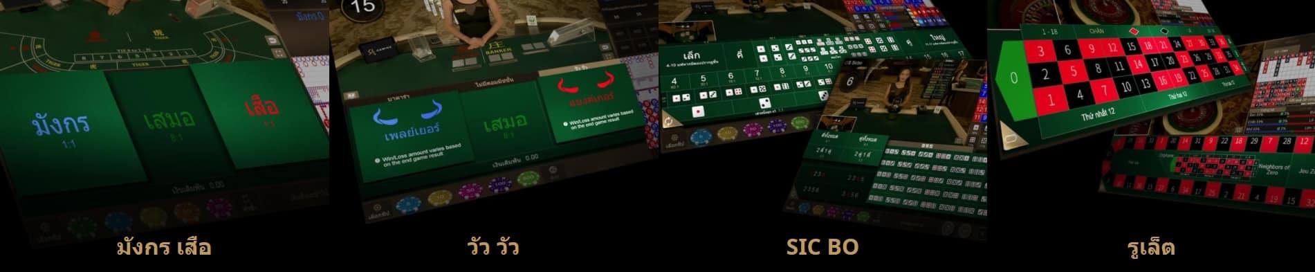 SA Gaming - SBBTH