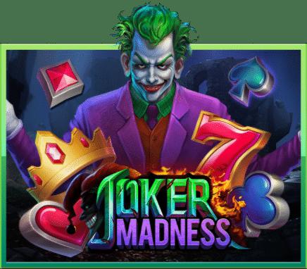 ทดลองเล่น Joker