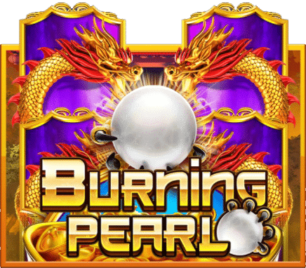 ทดลองเล่น burning