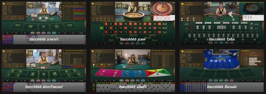 Casino-SBBTH
