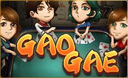 RTG-gao-gae-SBBTH